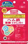 小林製薬「ヘム鉄 葉酸 ビタミンB12」