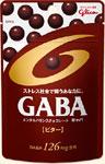 現在のメンタルバランスチョコレートGABAパウチタイプ[ビター]