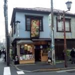 「いせ辰」谷中本店