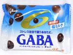 メンタルバランスチョコレートGABA[塩ミルク]