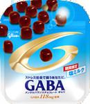 メンタルバランスチョコレートGABA[塩ミルク]フラットパウチ