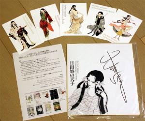『日出処の天使』完全版全7巻購入プレゼント