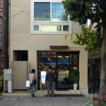 「丸山珈琲」尾山台店