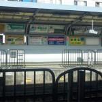 東急池上線「久が原駅」のロングベンチ