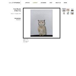 Gallery Hyundaiサイト