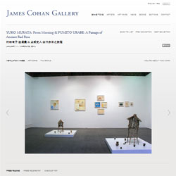 James Cohan Galleryサイト