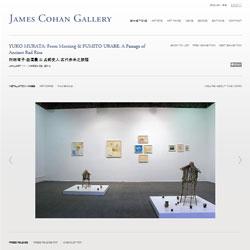 James Cohan Galleryサイト
