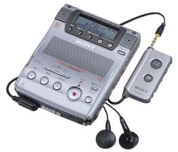 ソニーポータブルミニディスクレコーダー「MZ-B100」