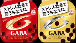 メンタルバランスチョコレートGABAフラットパウチ