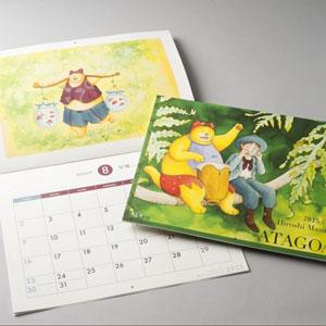 「アタゴオルカレンダー2015」