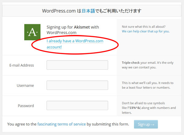 Signing up for Akismet with WordPress.com