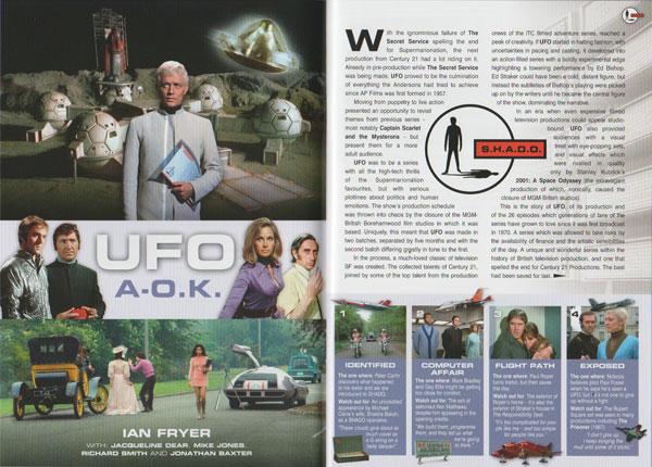 FAB81特集「UFO A-O.K.」