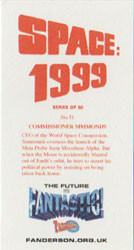 Sweet Cigarette Card(「スペース1999」裏)