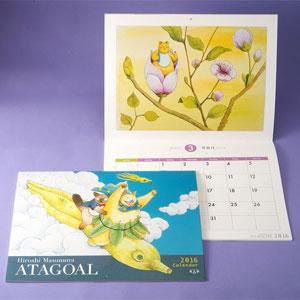 「アタゴオルカレンダー2016」