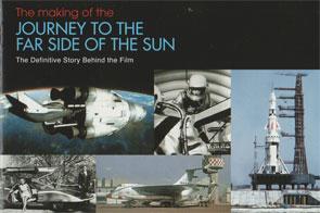 『決死圏SOS宇宙船』DVDブックレット表1