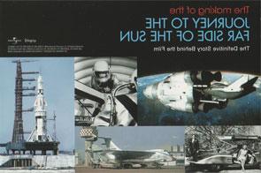 『決死圏SOS宇宙船』DVDブックレット表4