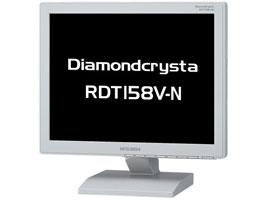 三菱 RDT158V-N
