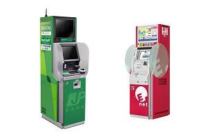 ゆうちょ銀行小型ATMとイーネットATM