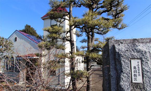 下ノ橋教会