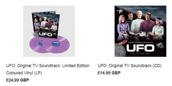 「謎の円盤UFO」オリジナルサウンドトラック(ジェリー・アンダーソン公式サイトより