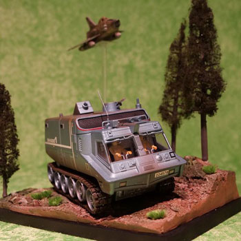 UFO SHADO 1 MOBILE WITH SKY 1 AND WOODLAND DISPLAY
